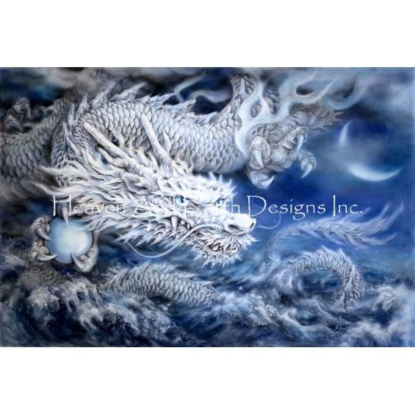 画像1: クロスステッチ図案 Supersized White Dragon-HAED(Heaven and Earth Designs) (1)