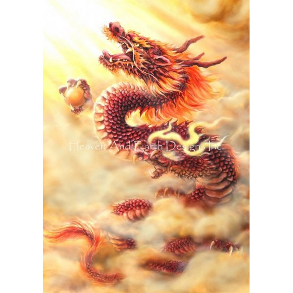 画像1: クロスステッチ図案Supersized Red Dragon Max Colors-HAED(Heaven and Earth Designs) (1)