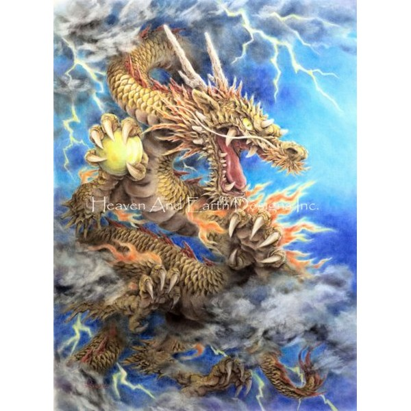 画像1: クロスステッチ図案Supersized Golden Dragon Max Colors-HAED(Heaven and Earth Designs) (1)